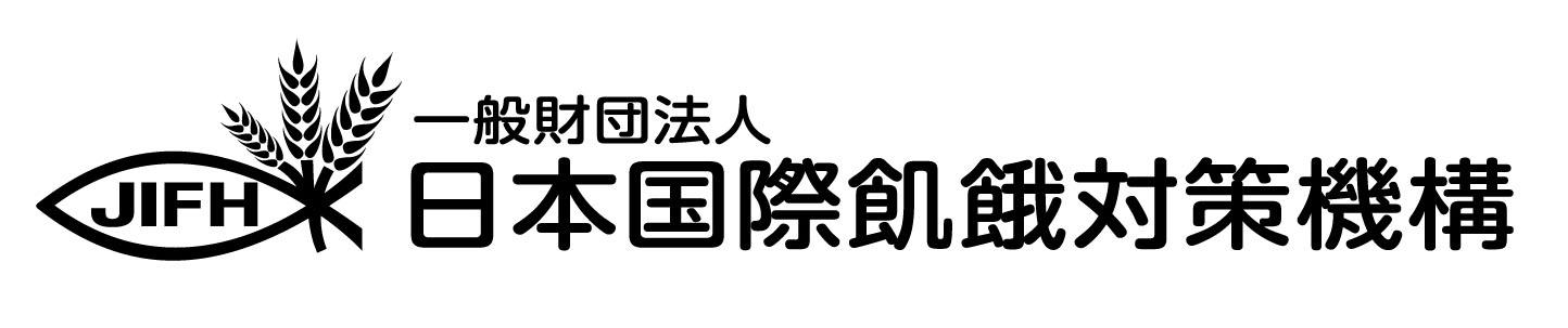 株式会社たかふね工業 | 日本国...