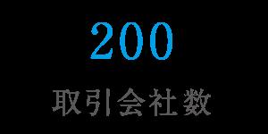 takafune_keyword_09