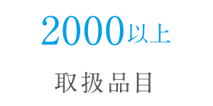 takafune_keyword_11
