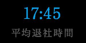 takahune_suzi_01_detail